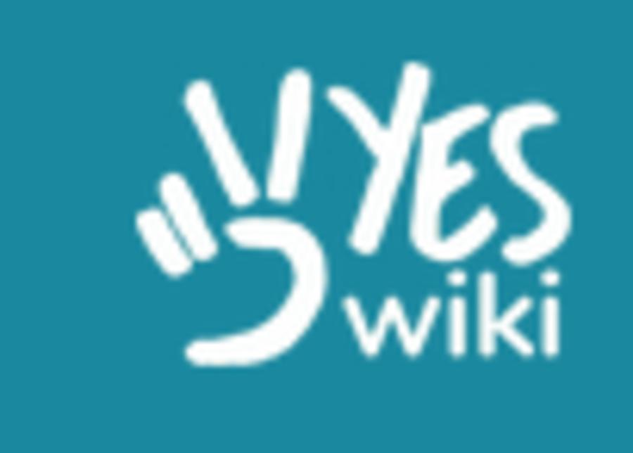 unnouveauthemepouryeswiki_capture-décran-2020-02-12-à-13.16.33.png