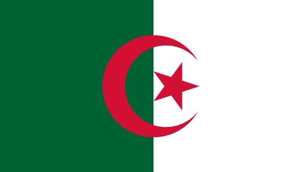 image csm_algerie_drapeau_b48bdb1de6.png (10.3kB)